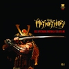 Couverture de l'album Shogun Assassins, Vol. 4 - EP