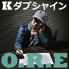 Couverture de l'album O.R.E. - Single