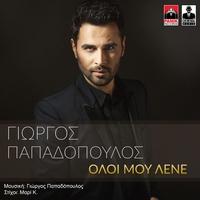 Cover of the track Oloi Mou Lene - Single