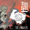Cover of the album The Enforcer - Single