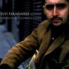 Cover of the album Herencia de flamenco y jazz