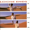 Cover of the album Zagora