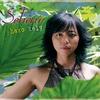 Couverture de l'album Hazo Kely