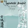 Cover of the album Japanese Music by Michio Miyagi - Volume One