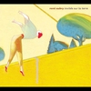 Couverture de l'album Invités sur la Terre