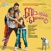 Couverture de l'album Bangalore Days (Original Motion Picture Soundtrack) - EP