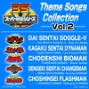 Cover of the album Super Sentai Series Theme Songs Collection, Vol. 2