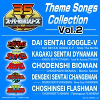 Cover of the track Super Sentai Series Theme Songs Collection, Vol. 2
