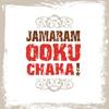 Couverture de l'album OOKUCHAKA!
