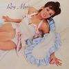 Cover of the album Roxy Music