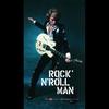 Couverture de l'album Rock 'n' Roll Man (1970-1984)