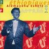 Cover of the album Ethiopiques 9: Alèmayèhu Eshèté