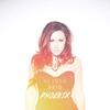 Couverture de l'album Phoenix