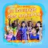 Cover of the album La louange des enfants