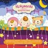 Couverture de l'album Kolysanki Ksiezycowe