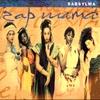 Cover of the album Sabsylma