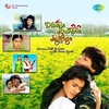 Cover of the album Dilwale Dulhania Le Jayenge (Original Motion Picture Soundtrack)