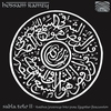 Cover of the album Sabla Tolo II - Further Journeys into Pure Egyptian Percussion