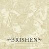 Cover of the album Brishen