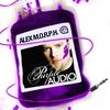 Cover of the album Purple Audio