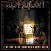 Couverture de l'album Durdom