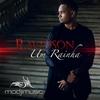 Cover of the album Um Rainha - Single