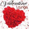 Cover of the album Valentine Lounge