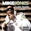 Cover of the album Cuddy Buddy (feat. Trey Songz, Twista & Lil Wayne) [Remix] - Single