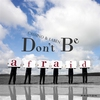 Cover of the album Don't Be Afraid