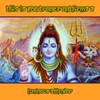 Cover of the album This Is Goa Trance Anthems 2