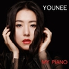 Cover of the album My Piano
