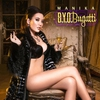 Cover of the album B.Y.O.Bugatti - Single