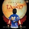 Couverture de l'album Japanese Taiko