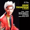 Cover of the album If I Cry - Hank Thompson & Friends
