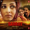 Cover of the album Sarbjit (Original Motion Picture Soundtrack)