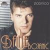 Cover of the album Zlobnica (Serbian music)