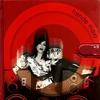 Cover of the album Hande Maxi