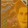 Cover of the track Khazan (Homayoun)
