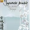 Couverture de l'album Japanese Music by Michio Miyagi, Vol. 2