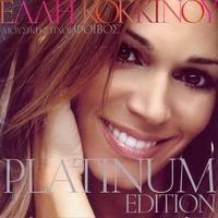 Couverture du titre Platinum Edition