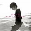 Couverture de l'album Dive