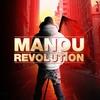 Couverture du titre Revolution