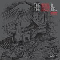 Couverture du titre The Soul & the Jazz of Benjamin Devigne - EP