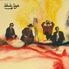 Cover of the album Arabia Mountain