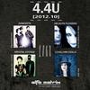Couverture de l'album 4.4U (2012.10) - EP