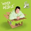Cover of the album Power to the People