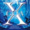 Cover of the album GoaX, Vol. 10 (Compiled by DJ ShaMane)