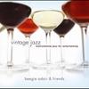 Cover of the album Vintage Jazz: Instrumental Jazz for Entertaining