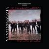 Cover of the album El Satánico Dr. Cadillac (Remasterizado 2008)