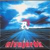Cover of the album Alvajárók